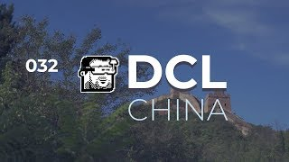 DCL-China